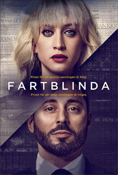 Blinded poster